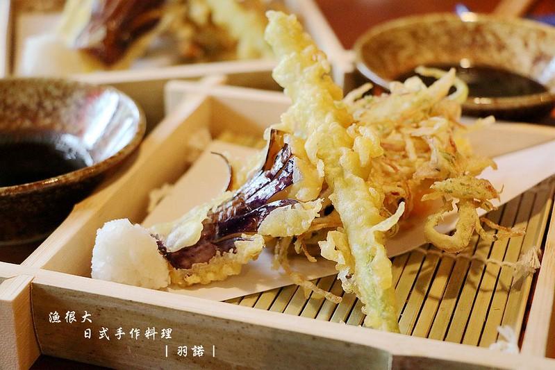 漁很大日式手作料理176