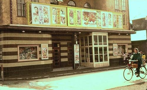 Movie Theater Chitose Japan 1958