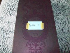 Fairyland Minifee Box (Lyricality) Tags: box fairyland legit minifee