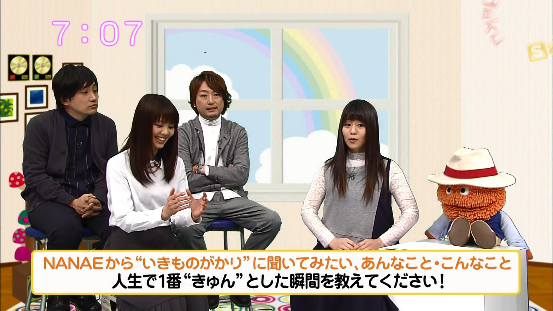 2016.03.17 いきものがかり(saku saku).ts_20160317_080044.281