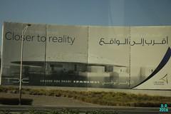 Abu Dhabi Februar 2016  74 (Fruehlingsstern) Tags: abudhabi marinamall ferrariworld canoneos750 scheichzayidmoschee