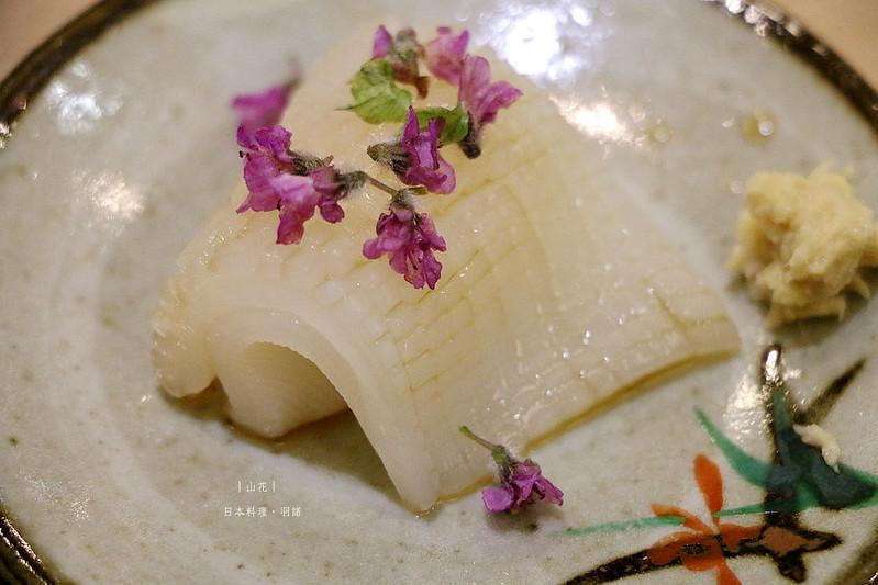 山花日本料理038