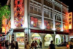 Bee Cheng Hiang (chooyutshing) Tags: decorations facade singapore chinatown display chinesenewyear celebrations lunarnewyear attractions beechenghiang yearofthemonkey newbridgeroad lightedup