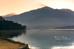 Sun Moon Lake, Taiwan ( (Morris)) Tags: nikon outdoor taiwan    sunmoonlake nantou        d7100