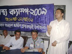 Health Awareness Program – Scouts - 12 March 2009