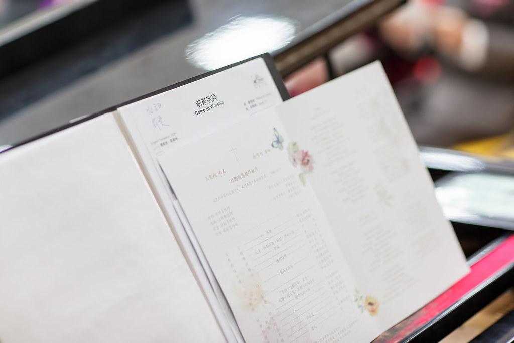新竹彭園會館,新竹彭園,新竹婚攝,新竹彭園婚宴會館,新竹彭園婚攝,彭園婚攝,湘饌廳,婚攝,Timothy&Tiffany115
