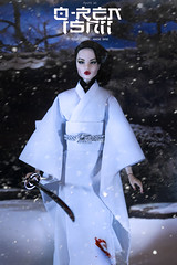"""That really was a Hattori Hanzo sword"" (Angie_Brie) Tags: japan japanese killbill ayumi oren livingdoll dollphotography dollfashion dollphotograph dollphotographer nuface powerhouseayumi nuface2015collection"