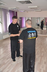 Iliqchuan Сertification in Kharkiv 12.03.2016