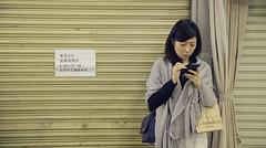 Tokyo 3917 (tokyoform) Tags: chris people hot cute girl station mobile japan canon japanese tokyo asia alone phone device smartphone tquio  keitai  japo tablet japon giappone apps tokio   6d jepang japn     jongkind tkyto   chrisjongkind tokyoform