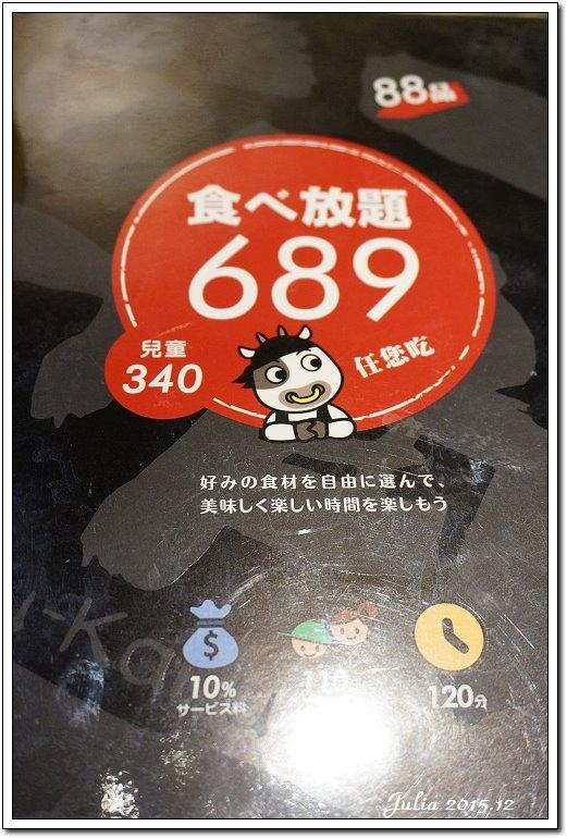 牛角燒烤 (6)