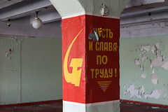 Honor and glory for Labour! (I g o r ь) Tags: lenin urban abandoned rust decay union forgotten urbanexploration soviet decayed sovietunion ussr cccp lostplaces cccl