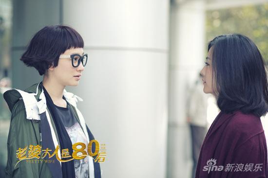 李小冉新剧角色迎爱情转机:真诚最重要