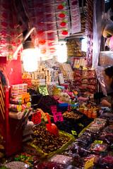 Dulces (Christian Gonzlez Vern) Tags: mxico mercado naucalpan lumixgx1 lumixg20f17 mercadodesanbartolo