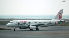 B-HSR AIRBUS A320-232 (douglasbuick) Tags: plane airport nikon flickr aircraft aviation jet hong kong airbus dragonair airways airlines airliner taxiing d40 a320232 bhsr