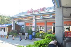 WKK_7022 (kongkham35@hotmail.com) Tags: china kunming nikon1685 nikond7000 yunan