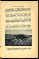 1900.      __125 (Library ABB 2013) Tags: railway 1900 nlr    nationallibraryofrussia
