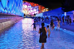 Beijing Olympic Green Park (Roselinde Alexandra) Tags: china park city travel summer urban night evening asia beijing cube olympic