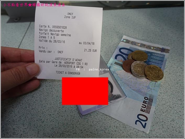 法國戴高樂機場 巴黎博物館pass (21).JPG