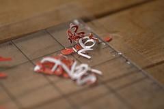 ausgeschnitten (helmchenx) Tags: silhouette letters mat cutting cutter buchstaben basteln tiefenschrfe schneidematte buchstabenhaufen