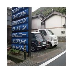 (roberto_saba) Tags: kiev88cm kiev carlzeissjena zeiss flektogon mediumformat 6x6 120 fujicolor fujifilm fuji 400h japan ine inecho