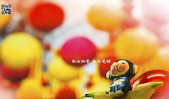MY FINDER 13: Happy Chinese New Year 2016 (ongushi) Tags: china light thailand monkey bangkok chinese chinesenewyear newyear banana figure figuremodel ongie ongushi
