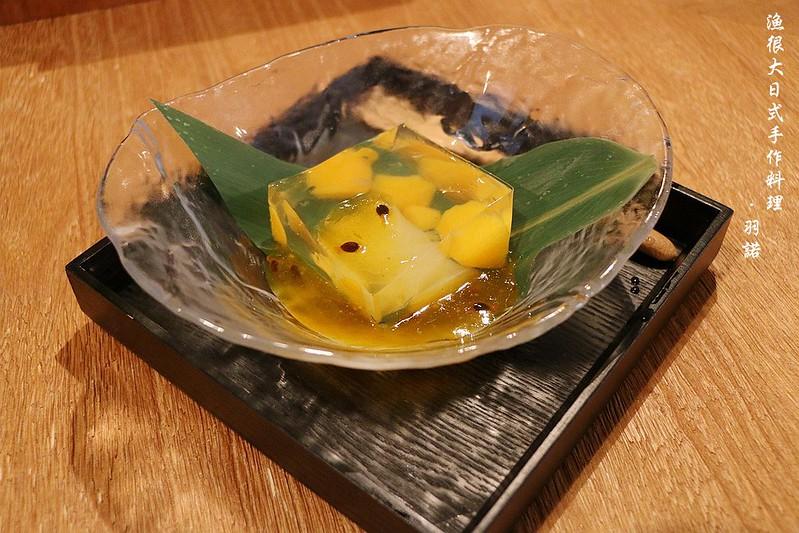 漁很大日式手作料理187