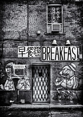 Breakfast ! (thelearningcurvedotca) Tags: street door city light urban blackandwhite toronto ontario canada building brick history texture window monochrome lines wall architecture breakfast facade vintage outdoors photography graffiti restaurant design photo blackwhite construction artwork alley downtown experimental foto exterior noiretblanc background grunge perspective canadian structure doorway photograph environment greasyspoon absolutearchitecture iamcanadian bwemotions torontoist linescurves blackwhitephotos bej true2bw cans2s blackandwhiteonly bwartaward discoveryphotos yourphototips briancarson blogtophoto bwmaniacv2 thelearningcurvephotography