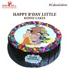 kiddie cakes (Indiagift.in) Tags: kidscake cakesforkids sendcakestoindia onlinecakedelivery birthdaycakesonline