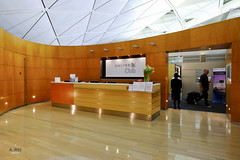 Reception for the Club (A. Wee) Tags: china hongkong airport united lounge reception  airlines  hkg hkia  unitedclub