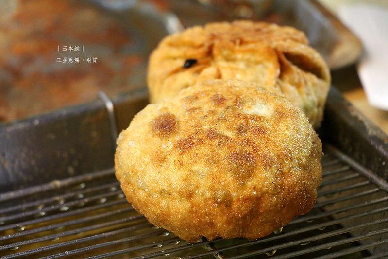 玉本鋪三星蔥餅-宜蘭羅東夜市55