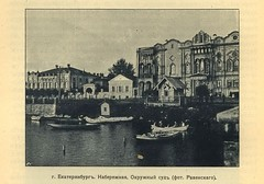 1900.      __142 (Library ABB 2013) Tags: railway 1900 nlr     nationallibraryofrussia