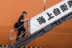 160419-N-BB269-024 (U.S. Pacific Fleet) Tags: japan usnavy yokosuka icebreaker jmsdf