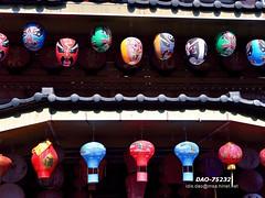 DAO-75232 (Chen Liang Dao  hyperphoto) Tags: taiwan