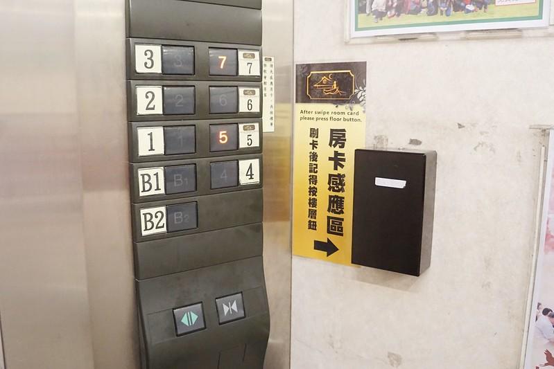 淡水雅歌會館DSC00322