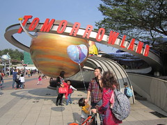 TOMORROWLAND (PINOY PHOTOGRAPHER) Tags: world china city trip travel color tourism beautiful photography hongkong amazing interesting scenery asia flickr tour view image picture spot cannon click popular attraction