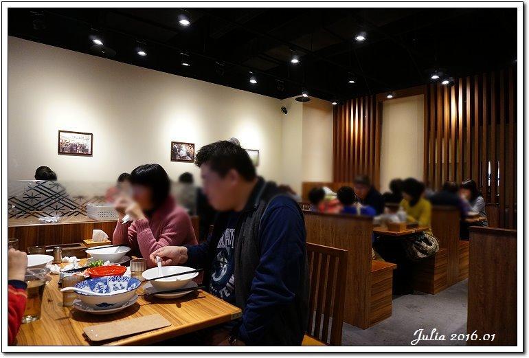 錦拉麵 (8)