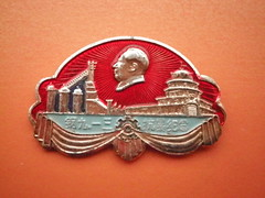 Steel nine one three Uprising Memorial   (Spring Land ()) Tags: china badge mao    zedong