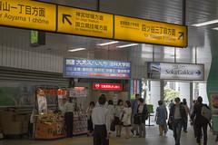 (robef) Tags: japan tokyo shinjuku asia jp nippon nihon