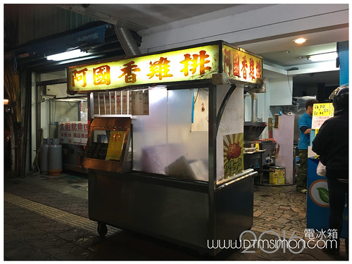 阿國香雞排00.jpg