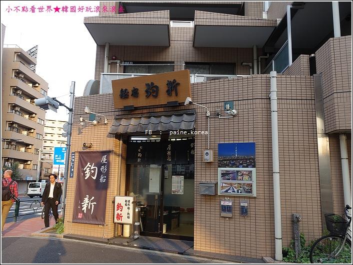 隅田川遊船 (9).JPG
