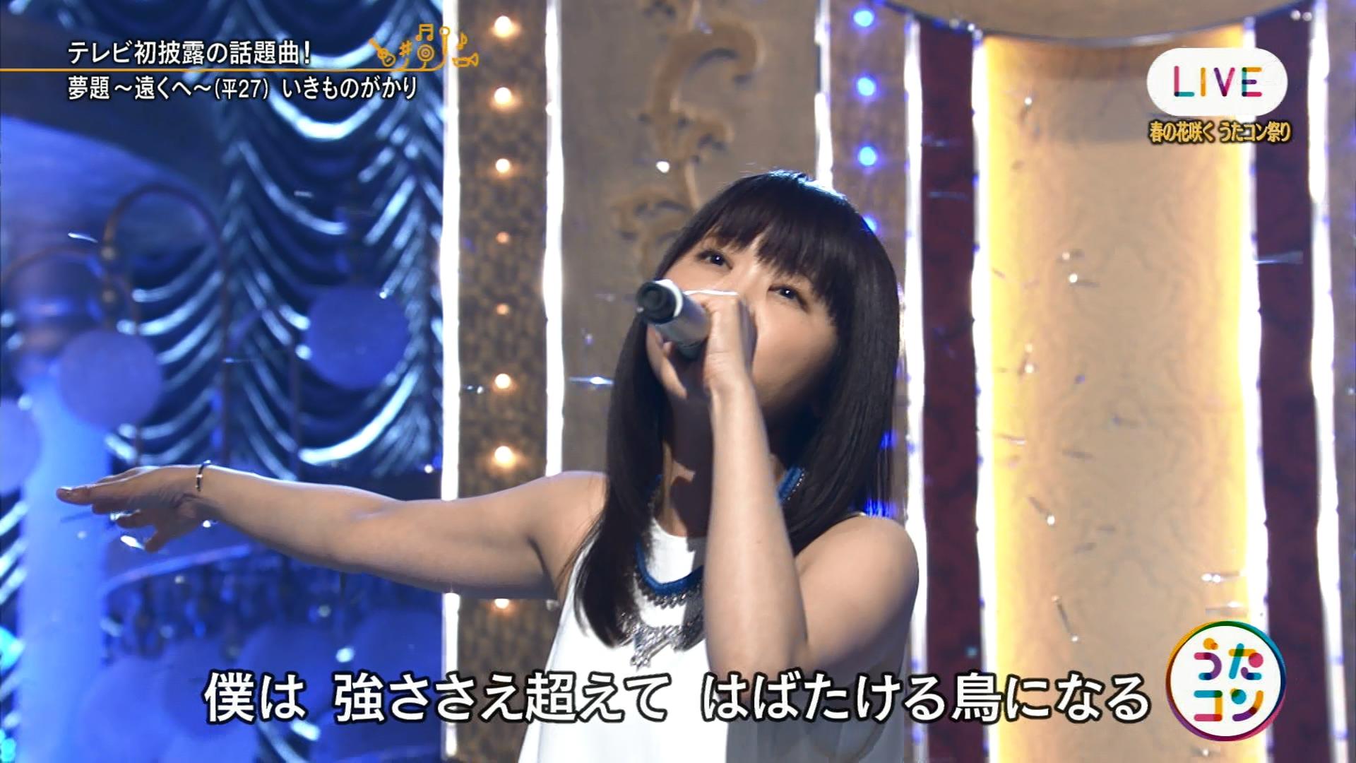 2016.04.12 全場(うたコン).ts_20160412_211741.955