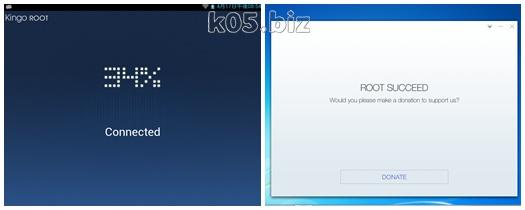 kingo-root-windows03