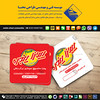 #طراحی #کارت اشتراک #رستوران و #پیتزا پنجره / #گیلان - #رشت / #محنا موسسه ای #دانش_محور در حوزه #مهندسی_طراحی #تبلیغات ، #برندینگ ، #سیستم های #اطلاع_رسانی و فرآیندهای #بازاریابی #mahna #advertising #design #art #iran #pack #packing #pizza #nuget #hamburg (mahna.company) Tags: art advertising design iran packing pizza pack hamburger رشت تبلیغ گیلان رستوران mahna کارت تبلیغات nuget گرافیک طراحی پیتزا طراحان محنا سیستم بازاریابی طراحیگرافیک اطلاعرسانی برندینگ مهندسیطراحی طراحانگیلان طراحیکارت دانشمحور