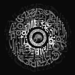ONART Calligraphy 2016 (ONART ONE) Tags: