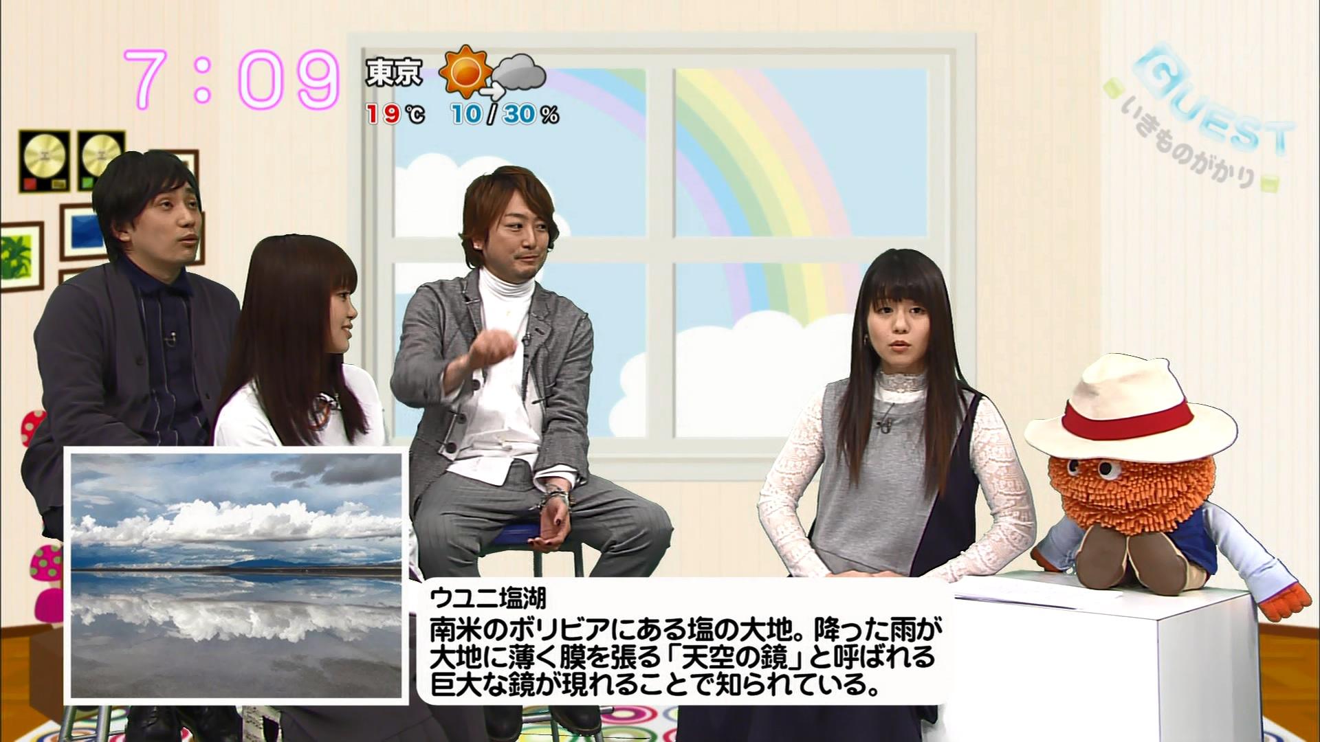 2016.03.18 いきものがかり(saku saku).ts_20160318_102208.614