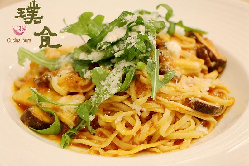 璞食Cucina pura餐廳149