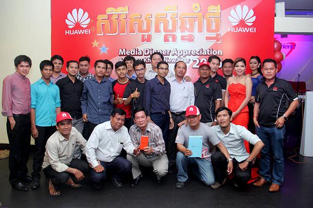 Huawei បង្តើតកម្មវិធីជួបជុំបណ្តាញអ្នកសារព័ត៌មានកម្ពុជា
