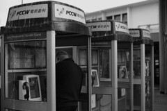 Payphone (Allisonsheep) Tags: hk ferry hongkong starferry  tsimshatsui