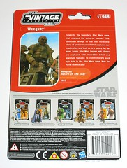 VC48 weequay skiff master star wars the vintage collection return of the jedi wave 06 hasbro 2011 mosc b (tjparkside) Tags: 2 two 6 3 trooper three outfit force general action robe 5 five iii luke wing wave x pit master v ii return esb figure jedi axe knight jabba driver xwing cloak fi ek lightsaber pike clone six skiff figures vc eight rt pilot episode 48 vi tvc forty blaster hasbro skywalker lando hutt aber calrissian atrt rots 2011 rotj jabbas aotc vibro sirch fiek sarlac tesb vc48 weequay tropopers