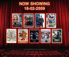 หนังที่เข้าฉายประจำวันที่ 18-02-2559